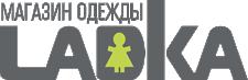 Ladka - Магазин нижнего белья